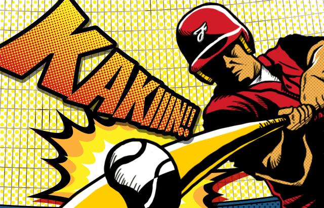 理想のユニフォームを、理想の価格で。野球ユニフォームオーダー製作なら「ファンゴ」にお任せください。