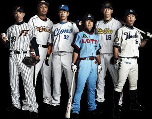 野球チームロゴ 参考画像 プロ野球
