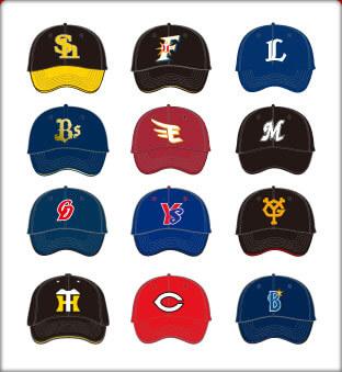 野球チームロゴ チームマーク参考画像