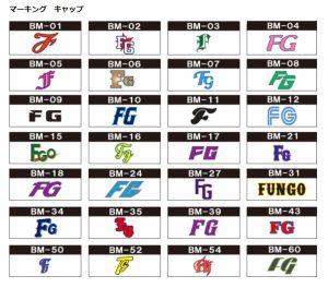 ベースボールキャップロゴ集