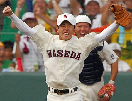 オーダー野球ユニフォーム参考画像 早稲田