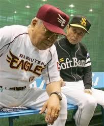 野球の雑学 監督のユニフォーム2