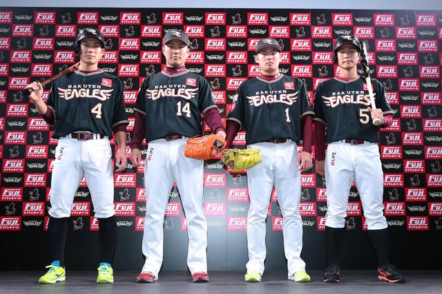 野球ユニフォーム製作 楽天イーグルス1