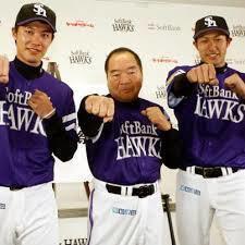 野球ユニフォーム製作 ソフトバンクホークス8