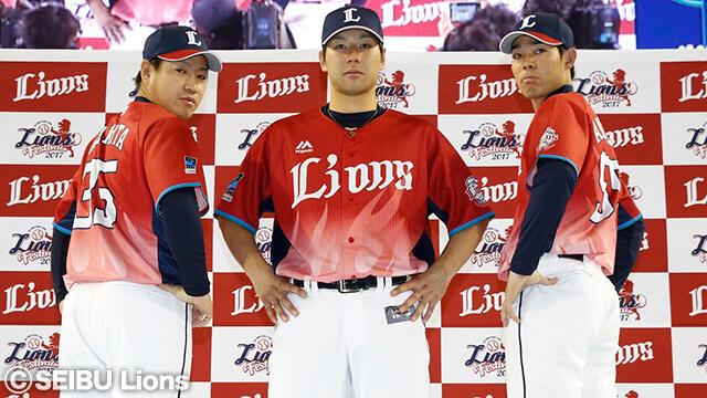 野球ユニフォーム製作 西武ライオンズ1