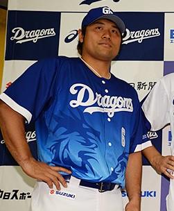 野球ユニフォーム製作 ドラゴンズ1
