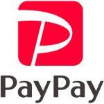 PayPay ペイペイ ロゴ