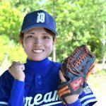 女子野球ユニフォーム